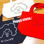 Happy_otete♪