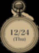 24(火).png