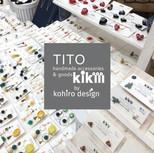 kohiro design