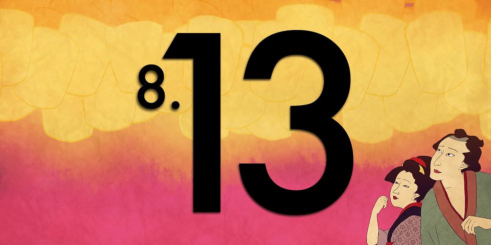 京都七夕スカイランタン祭り2021【8/13】
