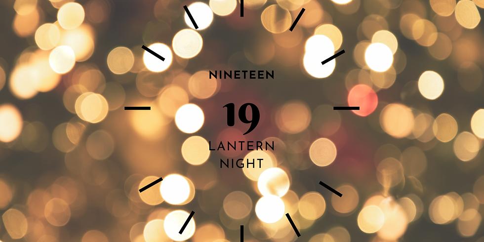 Lantern Night〜空飛ぶクリスマスツリー〜2020 12/19(土)