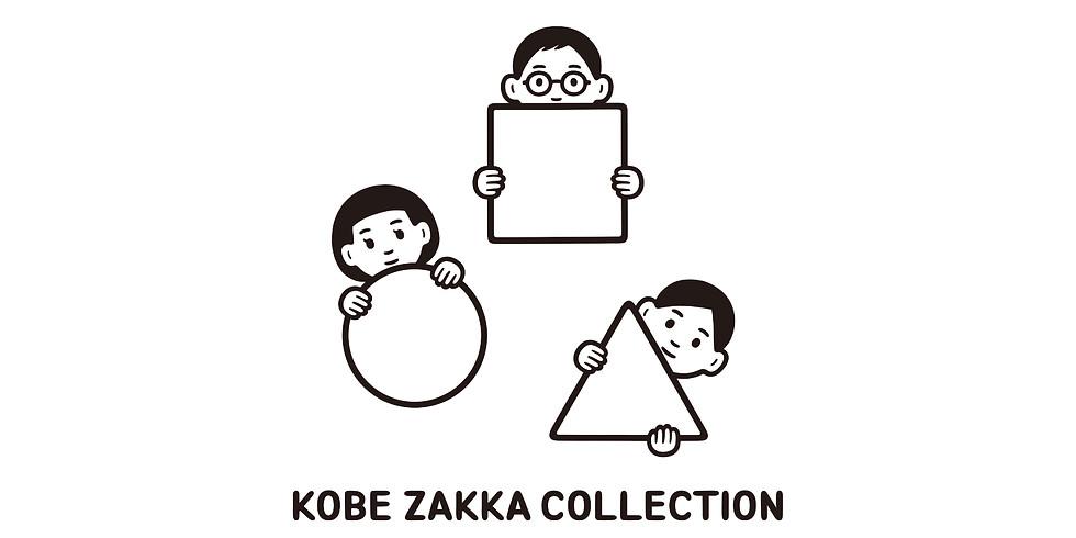 KOBE ZAKKA COLLECTION 3/22