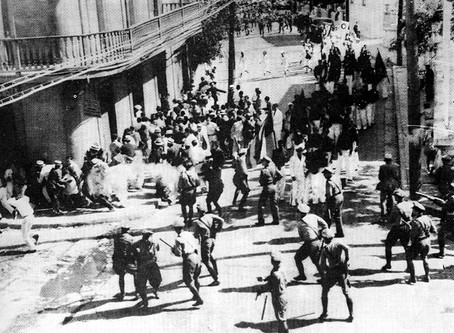 From 1937 to 2018: The Militarized Suppression of Protest in Puerto Rico