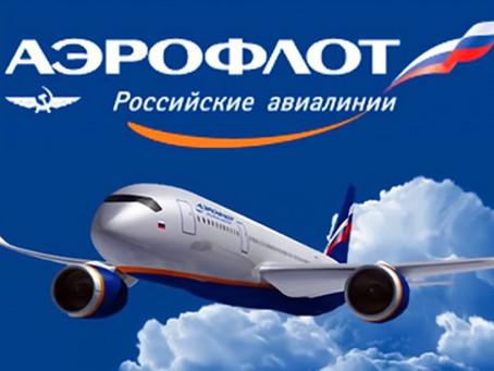 Аэрофлот/Aeroflot
