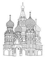 Cours, professeur, russe, paris, moscou, russie, particulier