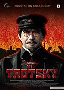 250px-Троцкий_(постер).jpg