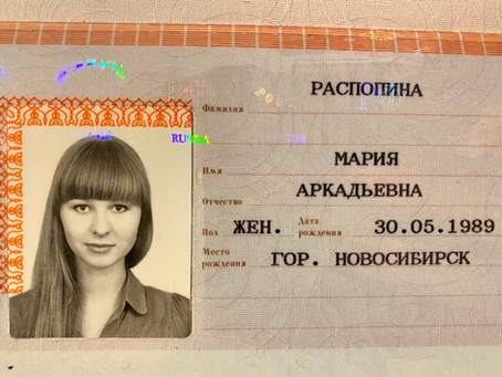 7 - Российский паспорт/ Passeport russe