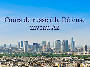 1_Paris-La-defense-vue-ciel copie 2.jpg