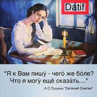 Le Datif