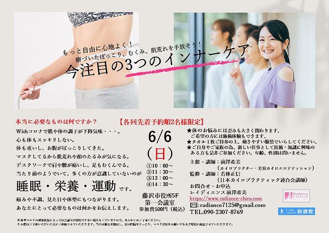 2021年6月6日 藤沢市役所(最新2).jpg