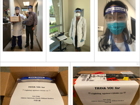04/13/2020 向医疗机构捐赠防护面罩以及其他物资