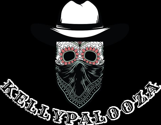 Kellypalooza2020.png