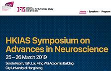 IAS neuro 2019 #1.png