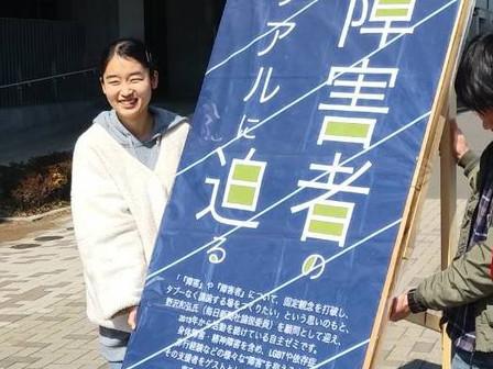 2019年度Sセメスター運営紹介#1