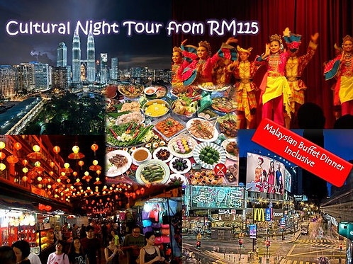Cultural Night Tour