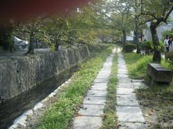 Jasuin - Kyoto