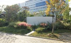 소요정원 (2)