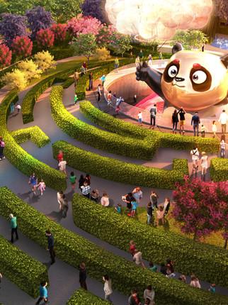 Hainan Kids Park
