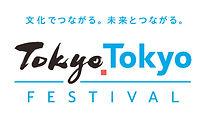 TTF_COPY_Logo_C2.jpg