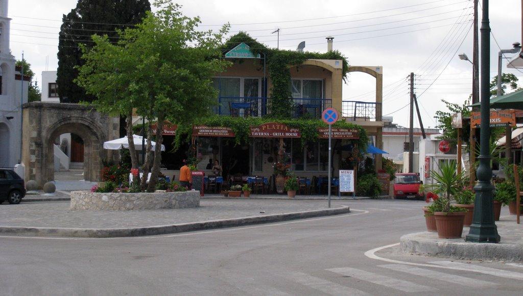 Psinthos village