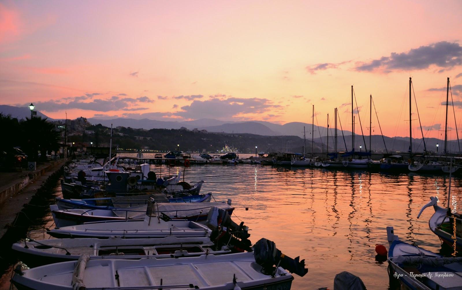 Aegio Agios Nikolaos