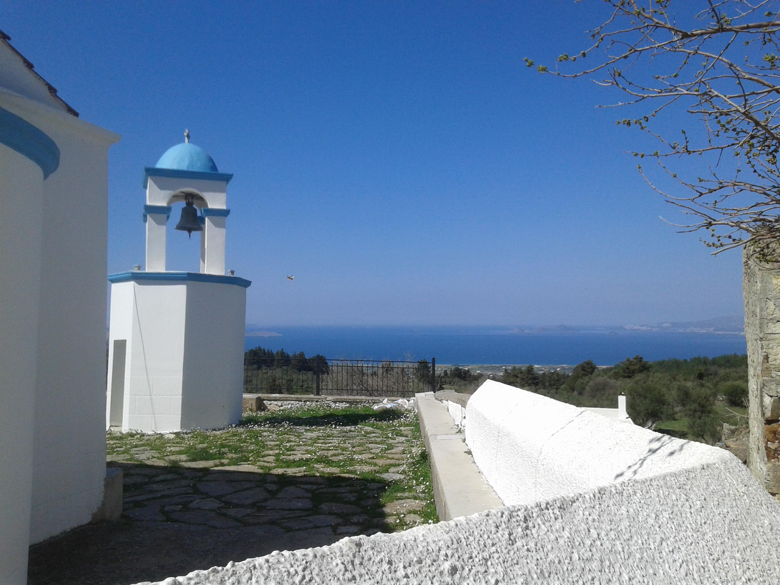 St Dimitrios