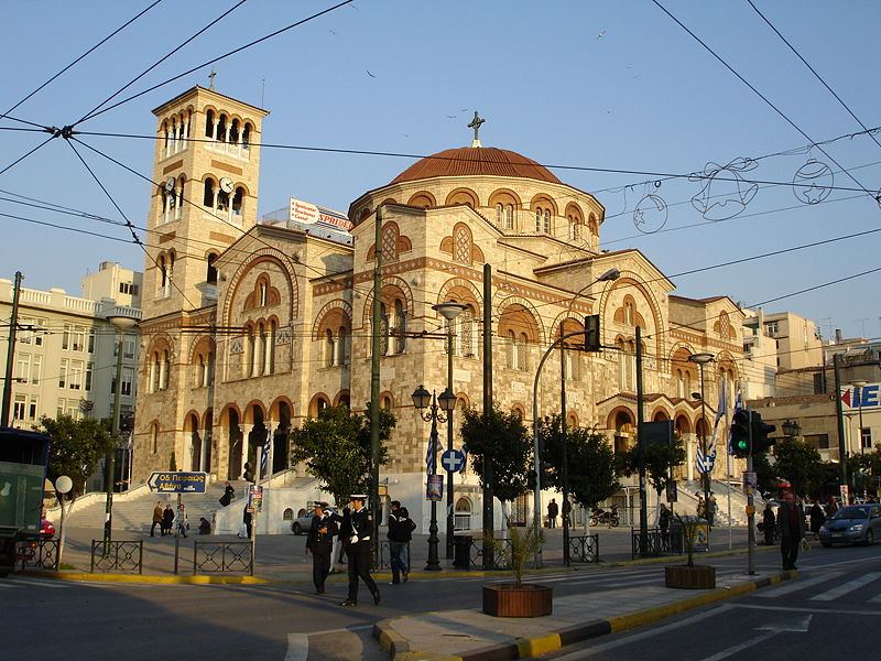 Piraeus Cathedral Agia Triada