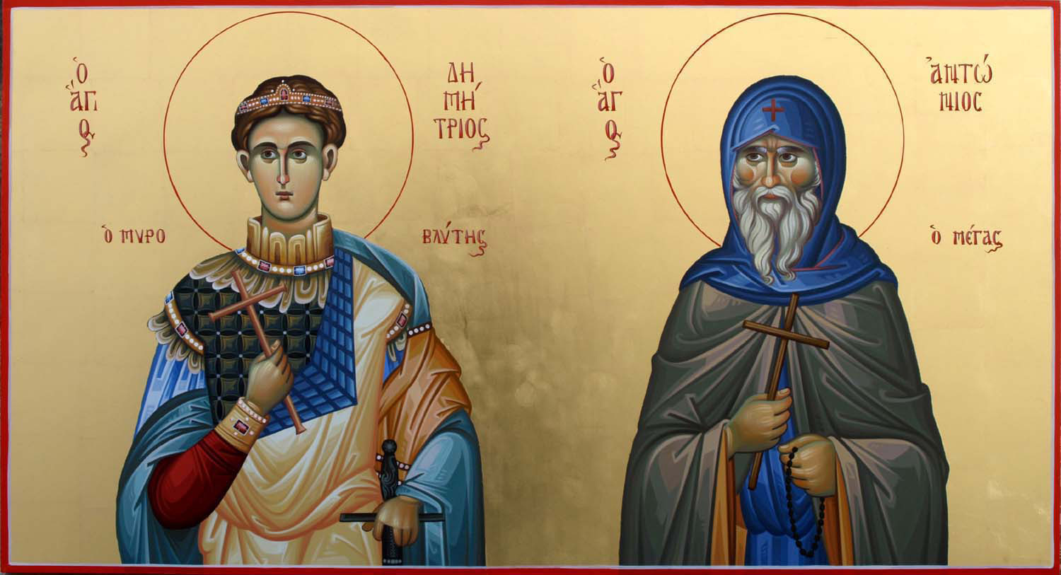 St Dimitrios and St Antonios