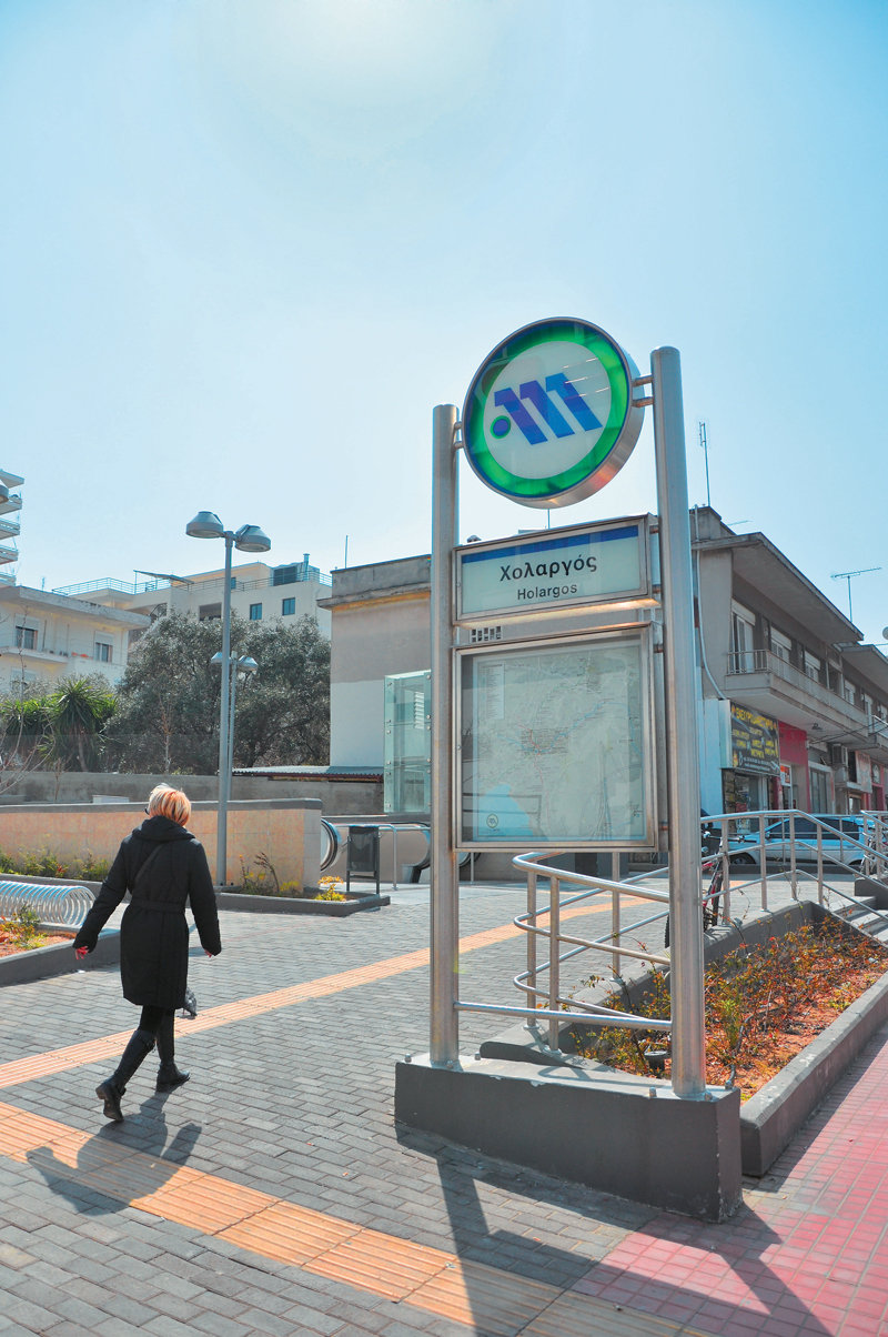 Holargos Metro Station