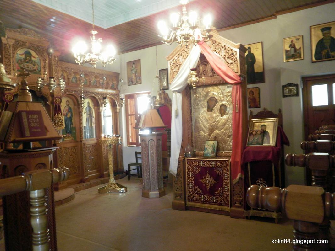 Kremasti Monastery church