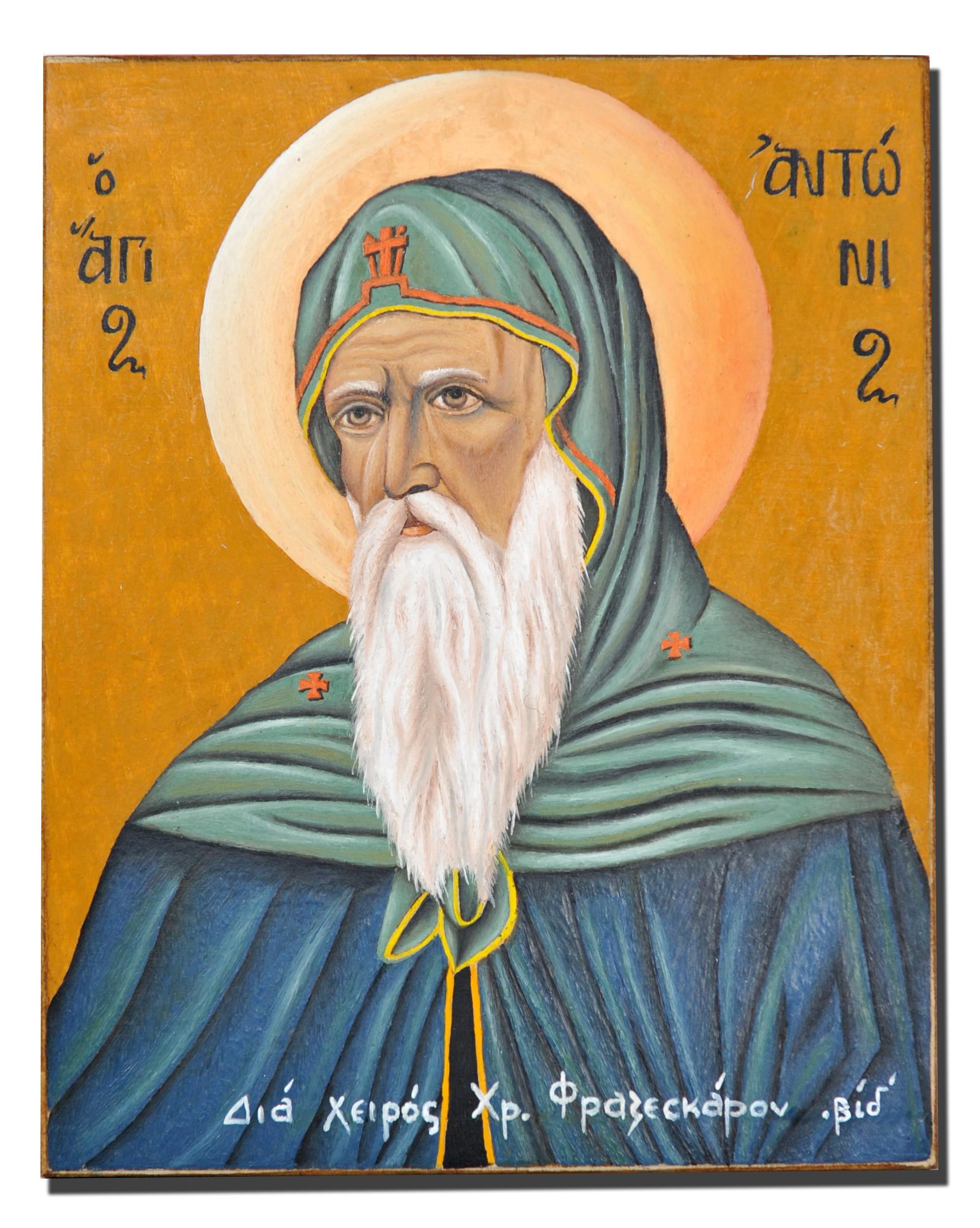 St Antonios