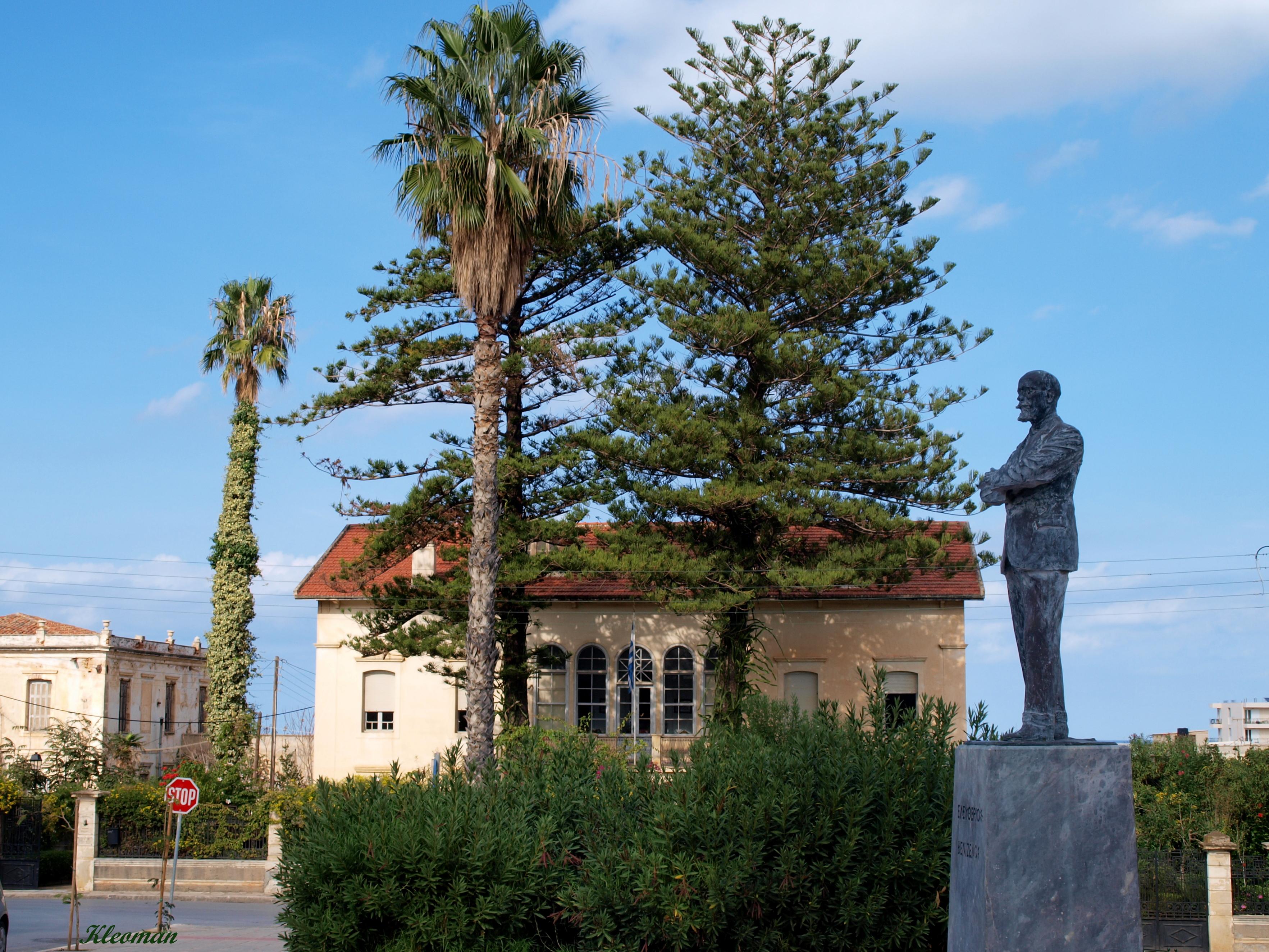 Venizelos Home