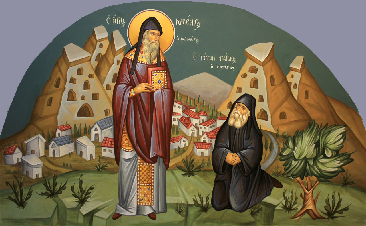 Saints Arsenios and Paisios