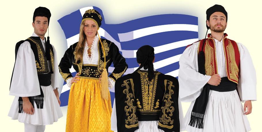 Dresses from Sterea Ellada