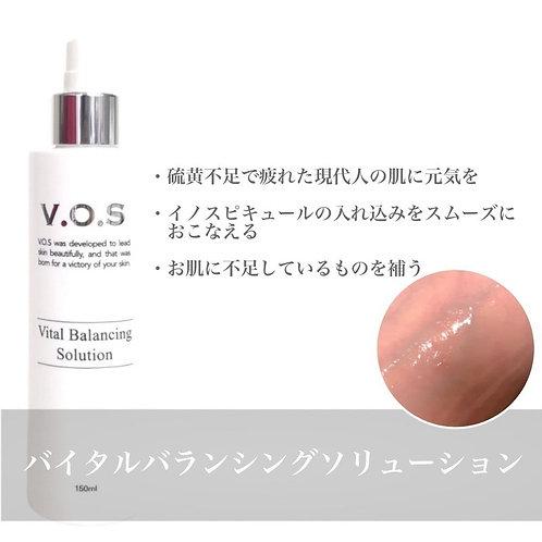 VBソリューション/整肌 化粧水