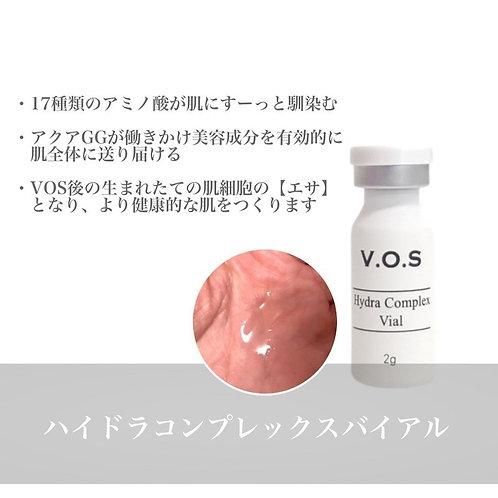 VOSハイドラコンプレックスバイアル/集中ケア用美容液