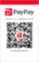 paypayqr.jpg