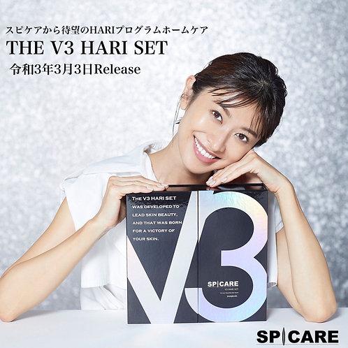 THE V3 HARI SET
