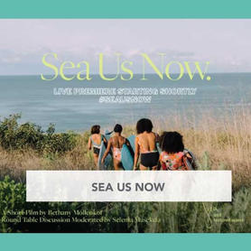 Sea Us Now Movie with Textured Waves