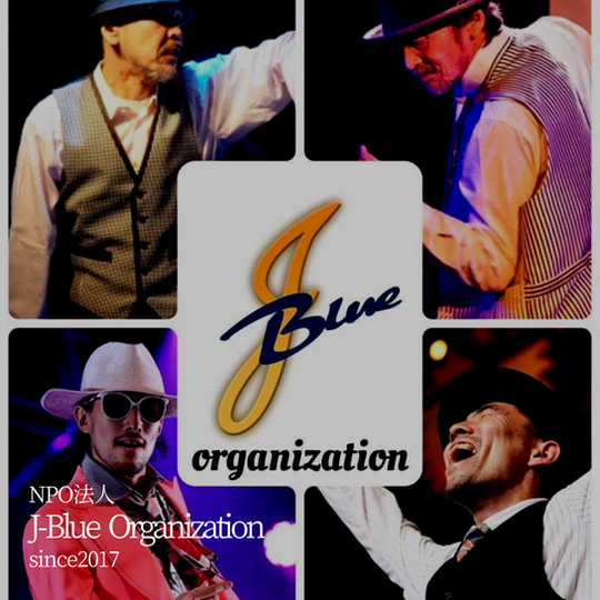 NPO法人J-Blue Organization