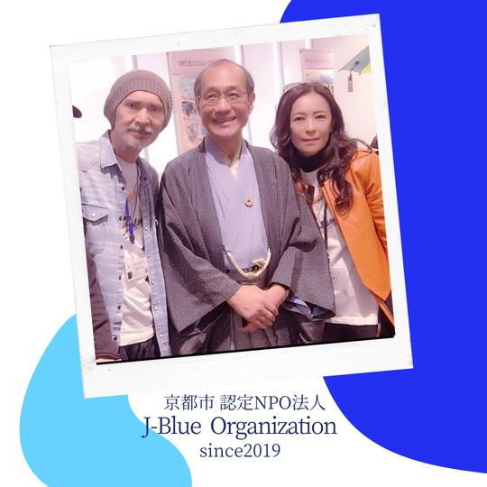 認定NPO法人J-Blue Organization