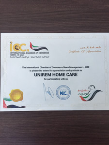 Happy 2018 new year from UNIREM Home Health Care