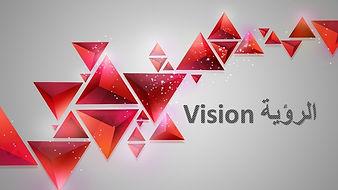 UNIREM Home Care Vision