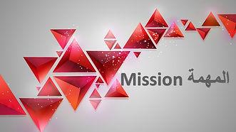 UNIREM Home Care Mission