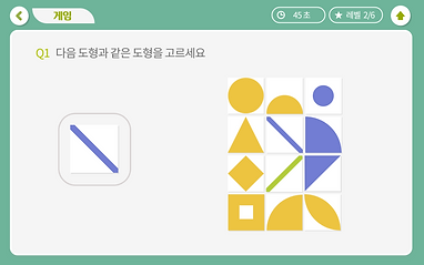 도형찾기3.png