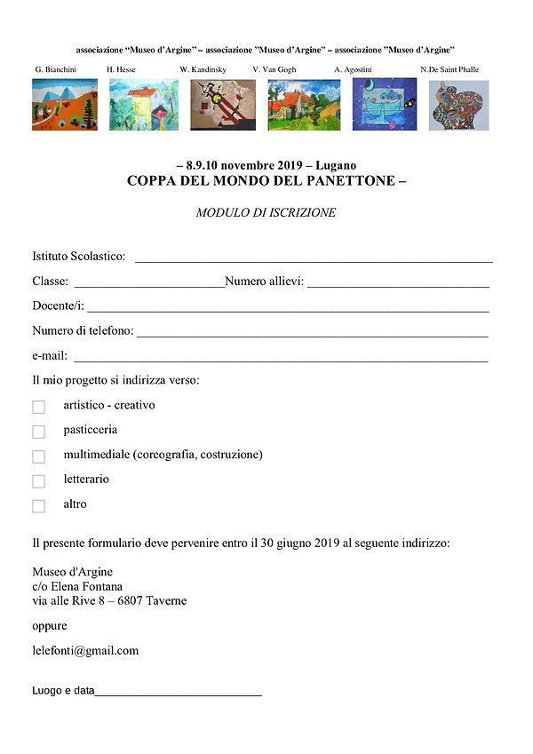 formulario iscrizione PANETTONE.jpg