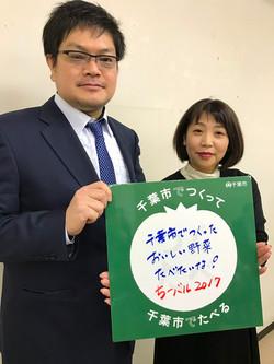 塩川さんと中川さん2