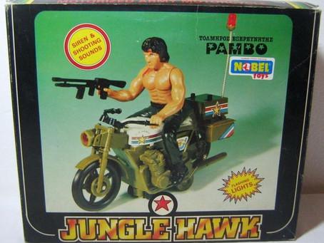 Jungle Hawk