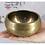 Thumbnail: Brass Chime Bronze  Sound Bowl