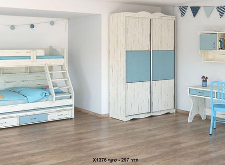 Детская комната для ребенка и подростка.